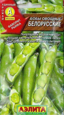 Бобы Белорусские Аэлита